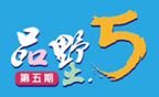 logo-品墅5